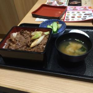 Wagyu Beef Bowl yang cuman ada di Yoshinoya Haneda, harganya 1250 Yen