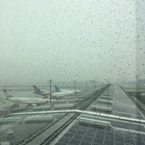 Cuaca Haneda pas berangkat
