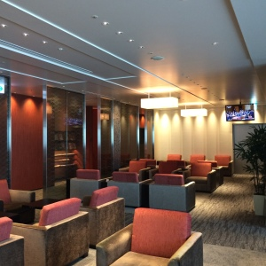 Kursi TIAT Lounge Annex