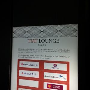 TIAT Lounge Annex