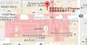 Dari Stasiun Kyoto, cuman 3 menit ke Kyoto Tower. Tokonya ada di lantai 3